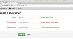 php-crud-create-form