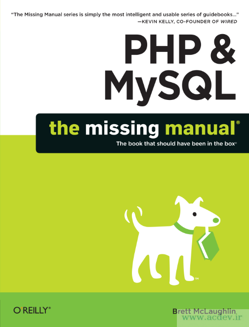 آموزش php mysql