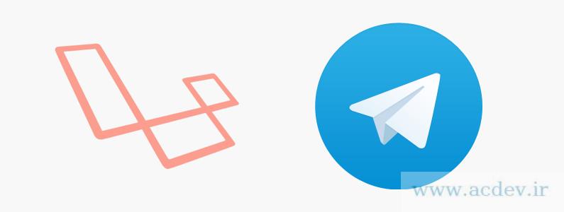 telegram-php